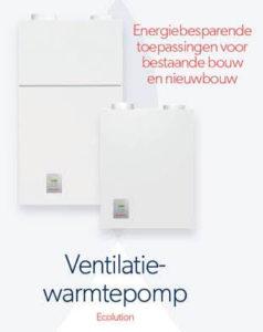 ecolution ventilatiewarmtepomp